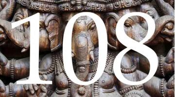 Os 108 nomes de Ganesha