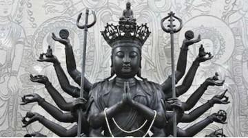 As 33 Formas de Kuan Yin