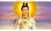 Kuan Yin, a Deusa da Grande Compaixão
