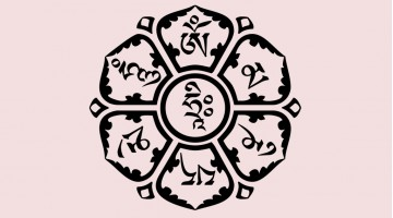 Mantra de Kuan Yin - Om Mani Padme Hum {AUDIO}