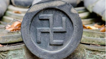 Swastika - A Verdadeira História